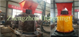 縦組合せの粉砕機、混合の砕石機の製造業者