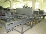 TMUV10m雪片の効果の紫外線乾燥機械