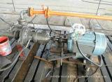 De Dienst van de Inspectie van de Kwaliteit van de Staven van de Legering van het aluminium