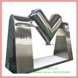 陶磁器の粉のためのステンレス鋼Vのミキサー