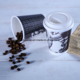 8oz Kraft Brown Doubles Wall Coffee Cups with Lid
