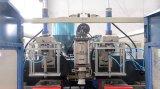 가득 차있는 자동적인 플라스틱 압출기 중공 성형 기계