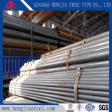 ASTM A53 Gr. Gr. B ERW LSAW鋼管