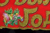 잘 판매된 크리스마스 서류상 카드 스티커 80