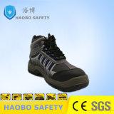 OEM-Split кожа Обувь Ce S1p обувь