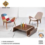 직물 방석 로비 목제 쉘 의자 (GV-CH07)