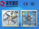 """Centrífugas de ventilação 36"""" 50"""" de equipamentos de controle de temperatura do Ventilador de Exaustão Ventiladores com motor Siemens"""