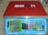 최신 판매 전자 균형 가늠자 Huaying Hy-812