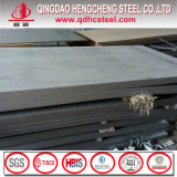 Плита S355j0wp A588 S355j2wp Anti-Corrosion Corten стальная