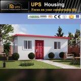 南アメリカは低価格の組立て式に作られた家および別荘の容器を証明した