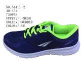Quatre couleurs taille hommes Sneaker Shoes