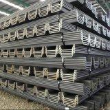 mucchio della lamiera di acciaio di 400X125X13mm U dalla fabbrica della Cina