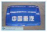 SMC погрузчик, стекловолоконной автомобильных запчастей, FRP Auto крышки