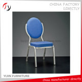 アルミニウムケイタリングの食堂のホテルの宴会の椅子の家具(BC-172)
