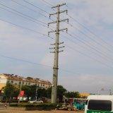 Vorzugspreis-Anti-Aging Leistungs-Elektrizitäts-Netzverteilung Pole