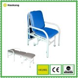 Sickroom Sleeping Chair (HK-N701)のための携帯用Hospital Bed