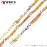 新しい到着の宝石類の多色刷りの長い鎖はセットした(63024)