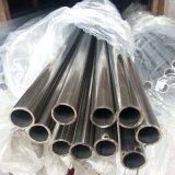 304 soldados soldada de acero inoxidable tubo tubo tubo soldado decorativos
