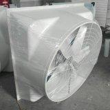 ガラス繊維1460のmmの円錐形の換気扇