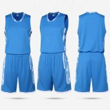 男子バスケットボールのトレーニングSportsuitはプリントQuick-Dry連続したSportwearをカスタマイズする