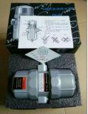 Плита стока запасных частей набора обслуживания компрессора Copco атласа Built-in