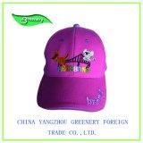 Chapeau de sport de marine avec la broderie sensible de couleur