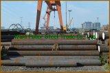 Barra rotonda del acciaio al carbonio di C20 C35 C45 C55 C60