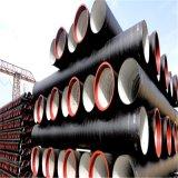排水の管のためのすべての指定の延性がある鉄の管の価格設定