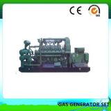 Tipo de planta de energía de biogás Biogás 260kw Metano generador de biogás