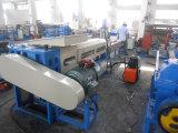 Нейлоновые перерабатывающая установка для отходов