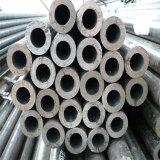 China 5L de la API de bajo precio del tubo de acero estándar de venta caliente