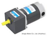 12V 24V 90V 80mm de diâmetro 25W CC Motor de engrenagem