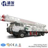 Hft600st смонтированные на грузовиках водяных скважин буровой установки
