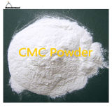 Высокое качество CMC пищевой порошок белого цвета Китай ISO производителя