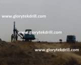 石の鋭い機械、鉱山の掘削装置