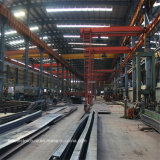 저가 Prefabricated 강철 구조물 광속 작업장 또는 창고