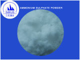 良質のアンモニウムの硫酸塩20.5%分