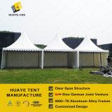 [5إكس5م] ظلة ألومنيوم خيمة لأنّ خارجيّة معرض مقصورة ([سكت] [5م])