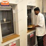 중국 공급자 음식 엘리베이터 음식 기중기
