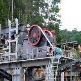 Carrière de l'industrie minière broyeur à mâchoires standard DISJONCTEUR JAW