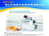 Machine van de Verpakking van het brood/van de Cake/van Mooncake/van de Cake van de Okkernoot de Horizontale