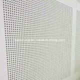 회의실을%s MGO 내화성 청각 위원회