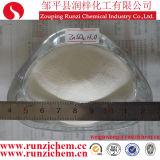 亜鉛硫酸塩または亜鉛硫酸塩またはZnso4の価格