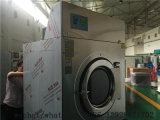 70kg de lavandería secado lavadora secadora (HGQ-70kg)