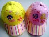 Corlorful Form scherzt Baumwollbaseballmütze /Hat