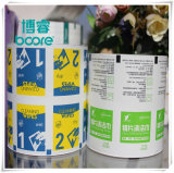 Наматывание бумаги из алюминиевой фольги для очистки кожи салфетки