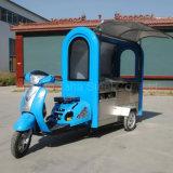 T100 на заводе прямой продажи мобильных продуктов вендинг инвалидных колясках дизайн