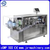 Relleno de la ampolla plástica y máquina líquidos Dsm120+Lm100 del lacre
