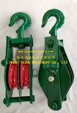 Двойной блок Snatch шкива Sheave с крюком шарнирного соединения