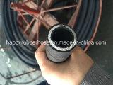 Boyau flexible spiralé à quatre fils lourd 4sh de pression hydraulique